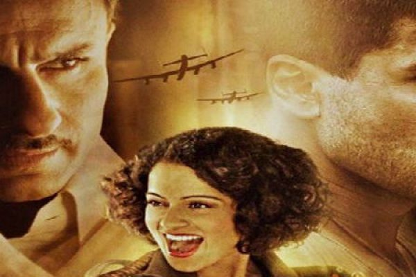 Love in Rangoon