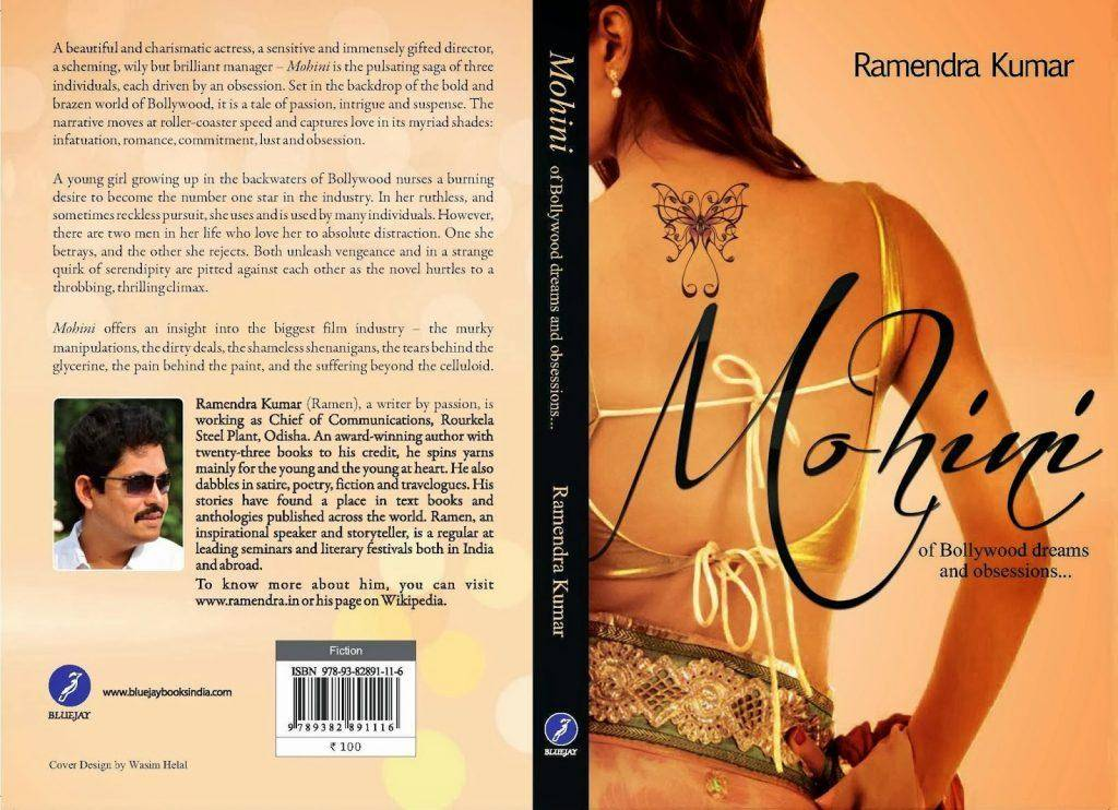 Mohini book cover