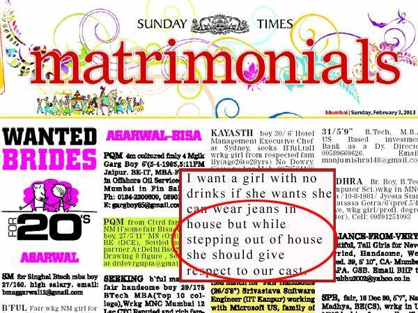 These are some of the The Funniest Matrimonial Ads In India