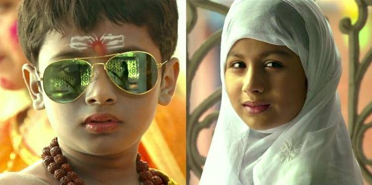 In a family of three we have four religions - Hinduism