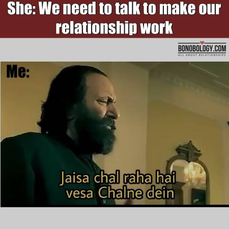 no need to work on relationship