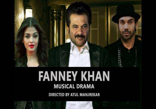Interesting pair-fanney khan