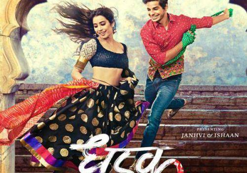 interesting couple-dhadak