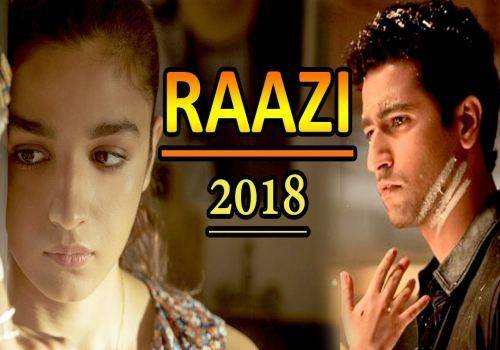 interesting couple-raazi