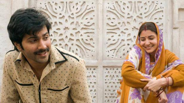 interesting pair-sui dhaaga