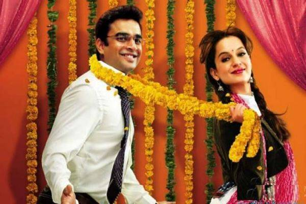 The film Tanu weds Manu is a wonderful take on arranged marriage in India