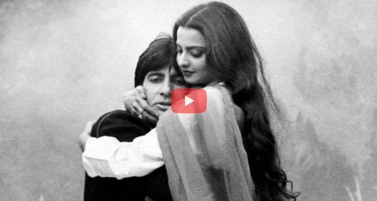 amiitabh and Rekha