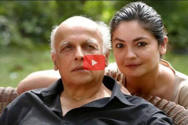 mahesh bhatt and pooja bhatt