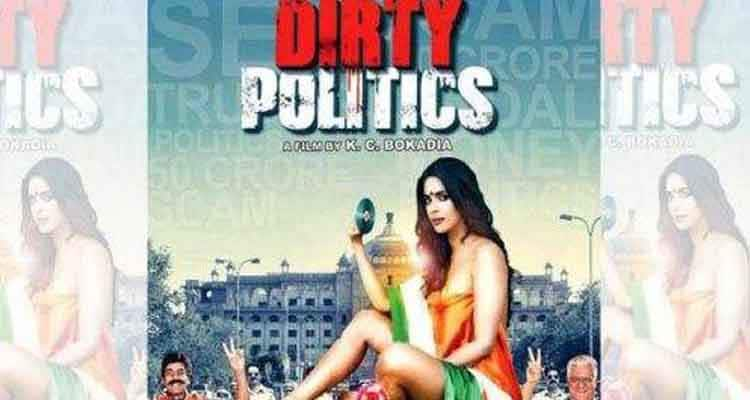 controversial movie posters of Bollywood