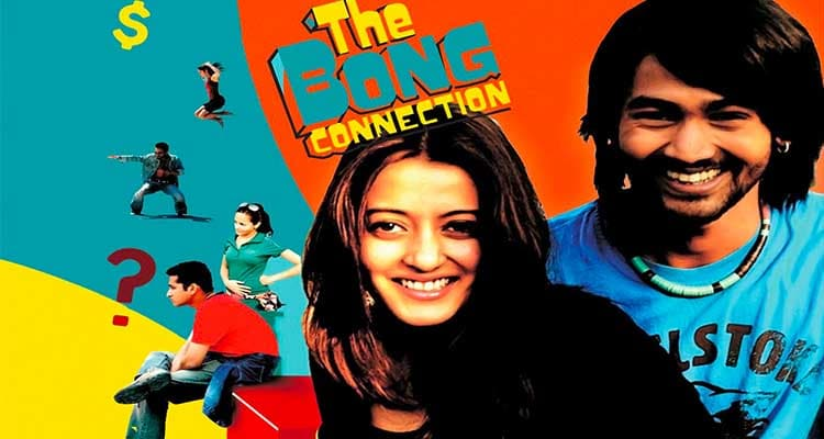 The Bong Connection  movie