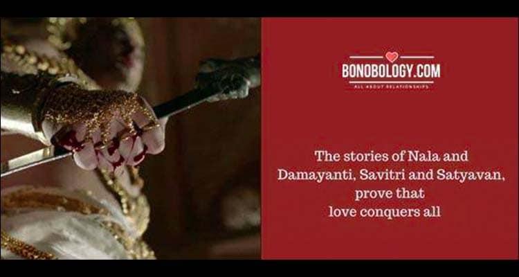 Nala and damayanti story