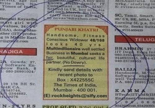 Funny Matrimonial advert