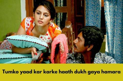 Nawazuddin Siddiqui's movies dialogues are awesome