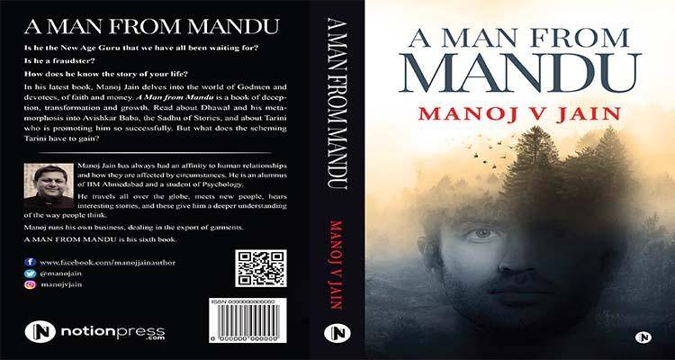 Man from Mandu deals with spirituality, philosophy and love