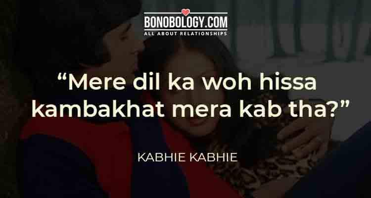 classic love dialogues