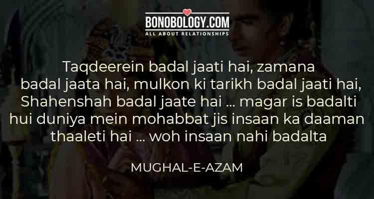iconic love dialogues