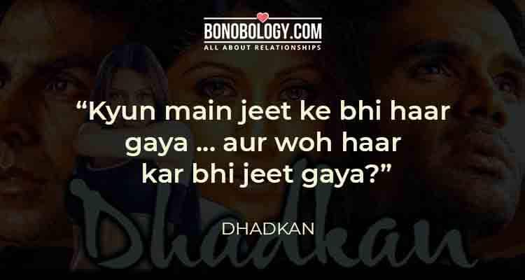 love dialogues