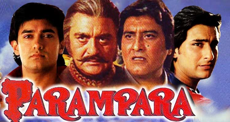 His debut was in 1993 with a series of forgettable films – Parampara, Aashiq Awara and Pehchaan